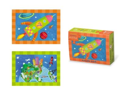 Poza produs Puzzle cu doua fete Spatiu