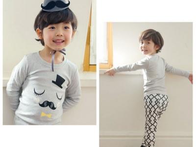 Poza produs Pijama Moustage
